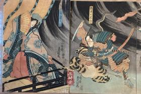 《源赖政鵺退治之图》歌川国贞经典 江户原版画 日本浮世绘妖怪图 山海经与日本传说之异兽