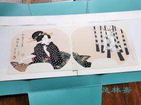 凉风起天末-今样十二月7 初秋 歌川丰国团扇绘两枚 悠悠洞复刻日本浮世绘 岁时习俗与美人风采