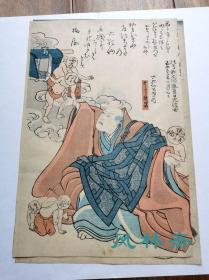 追善绘《中村歌右卫门 法号歌成院翫雀日光信士》歌舞伎名角遗容 日本浮世绘死绘 歌川派作品