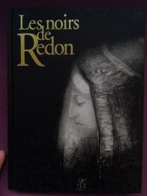 Les noirs de Redon 雷东之黑色 日本大展200作品 黑之眼睛 黑之故乡 黑之色彩