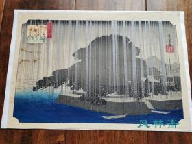 歌川广重《近江八景-唐崎夜雨》木版画复刻 大判八开 银粉颜料采用 日本浮世绘雨丝之名作
