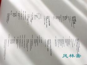 《记忆》ONE PIECE公式图录 海贼王连载15年纪念大展 尾田荣一郎监修 原画手稿 手办场景 对谈等珍稀记录