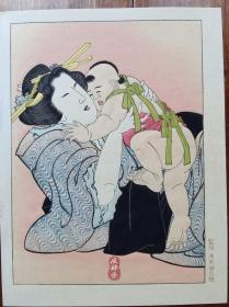 母爱 葛饰北斋名作选 高见泽缩小复刻 日本浮世绘真版画入门推荐