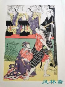 浮世绘六大家名品选6 鸟居清长 歌舞伎图 日本戏剧演出场景 安达复刻木版画