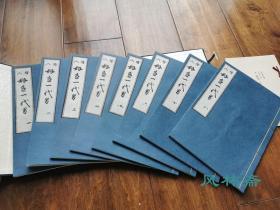 《绘入 好色一代男》江户初刊本原貌复制 16开一函八卷附解说 假名草子到浮世草子之转变 复刻日本古典文学馆第一期 其一