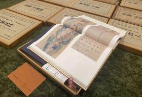 文人画粹编 4开初版 中国部分10卷 从王维 董巨 元四家 到石涛八大 齐白石 南宗水墨道统