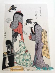 浮世绘六大家名品选5 鸟居清长《当世游里美人》日本吉原艺伎 安达复刻木版画