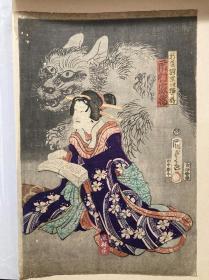 歌川国贞《猫妖之图》大判 江户古版画 日本浮世绘妖怪图