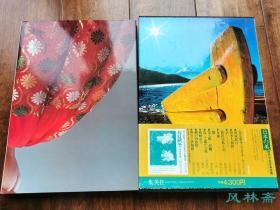 《日本的美 卷9 既近又远的旅行》奈良原一高写真集 8开70图 坐禅 能剧 相扑 艺伎 锻刀匠人 经典艺术元素摄影作品