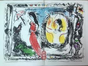 夏加尔 4开超大石版画 《打伞的女人》书籍插绘 法国Mourlot工坊制作 光明日报画展报道