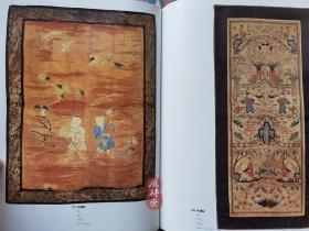 山边知行收藏品 77岁喜寿纪念出版 全7卷 日本、印度与世界的染织、纹样 乡土人形、玩偶 以及与民俗、艺术、浮世绘之研究文章等