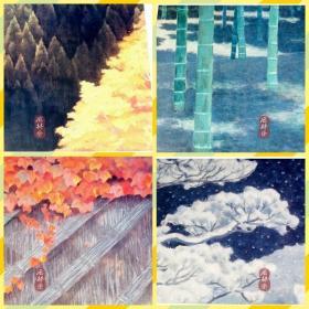 东山魁夷自选习作集2《古都慕情》4开20作品微喷还原 京都四季民俗与风光 日本现代风景画大师精彩水粉稿