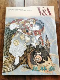 V&A 英国维多利亚与阿尔伯特博物馆所藏 日本浮世绘精品展 16开全彩厚册