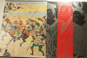 岩佐又兵卫 日本美术绘画全集13 8开初版 江户浮世绘祖师 从大和绘到风俗绘
