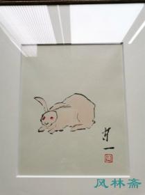 熊谷守一木版画 《十二支 - 卯兔》色纸大小 附日本原装画框