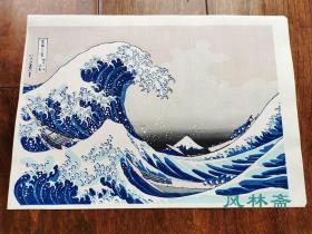 《富岳三十六景 神奈川冲浪里》机器摺木版画 大判八开复刻 日本浮世绘实惠之选 葛饰北斋之世界名画