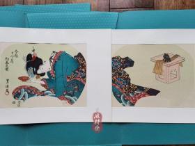 红酥手 屠苏酒-今样十二月1 初春之月 歌川丰国团扇绘 大判两枚  悠悠洞复刻浮世绘木版画 日本岁时与美人风姿
