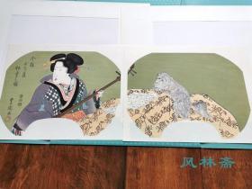 今样十二月11 仲冬之图 歌川丰国团扇绘2枚 日本江户美人与北京狮子狗 复刻浮世绘木版画