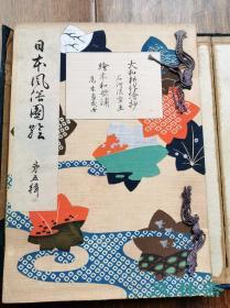 日本风俗图绘 第五辑 石河流宣《大和耕作绘抄》高木贞武《绘本和歌浦》百年木版画两百叶 江户士农工商四民习俗 复刻浮世绘