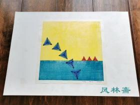 日本创作版画2