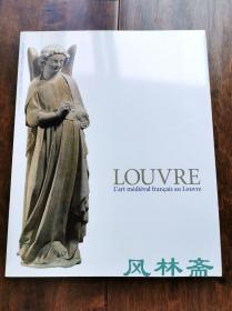 LOUVRE 卢浮宫藏西欧中世纪美术 日本大展 雕塑 工艺品等