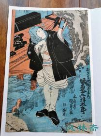 两百年前的自拍打卡:) 五渡亭国贞-坂东三津五郎役者绘 日本演员明星浮世绘