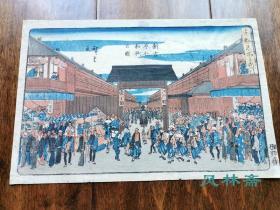 歌川广重初期《京都名所之内 新吉原仁和歌之图》花街大门与狮子舞 日本浮世绘版画与西方透视法之结合