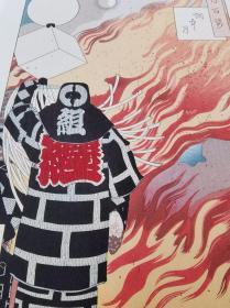 烟炎张天——月冈芳年《月百姿 烟中月》江户城消防员伊达男英姿 日本刺青发达之由来 复刻浮世绘经典