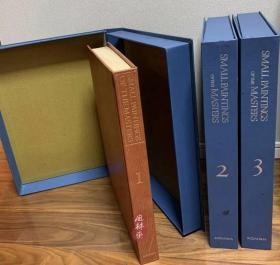 《巨匠名画大成》四开全三卷 原寸复制西方14-20世纪油画大师名作 日文版
