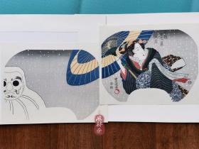 初代歌川丰国今样十二月12 腊月之图 文政期美人与雪达摩 团扇绘2枚续 复刻浮世绘木版画 日本岁时习俗