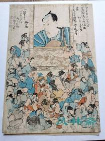 《八代市川团十郎追善绘》仿释迦涅槃图 传歌川国芳绘 歌舞伎一代名角遗容 日本浮世绘特殊门类