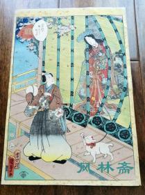 紫式部源氏物语浮世绘 二代歌川国贞 美人与猫 江户原版画
