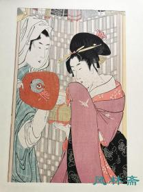 浮世绘六大家名画选11 喜多川歌麿《卖虫小贩》瑕疵特价 大判八开 安达院复刻木版画