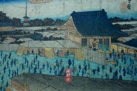 歌川广重初期《江都名所 浅草观世音之图》雷门与佛塔 日本浮世绘风景画
