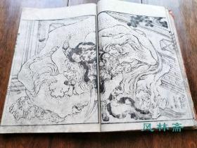 葛饰北斋《释迦御一代图绘 卷之二》九龙浴佛 悉达多太子出家等 日本浮世绘演绎佛本生故事