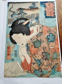 歌川国芳父女合笔《山海爱度图会》33 出云蜂蜜