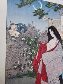 大开眼戒-月冈芳年《月百姿 垣间见の月》高师直偷窥颜世 复刻日本浮世绘美人图 大判八开
