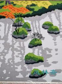 """日本""""苔寺""""西芳寺 小巧木版画3 林泉 夜泊石 和式庭园设计与张继诗意"""