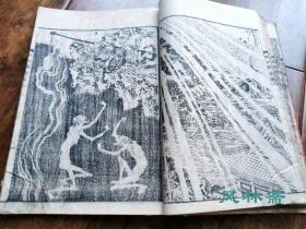 葛饰北斋《释迦御一代图绘 卷之四》释迦牟尼降魔弘法等 日本浮世绘演绎佛本生故事