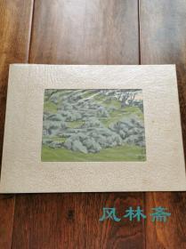 """日本""""苔寺""""西芳寺 小巧木版画1 枯山水石组 日式庭园与摩诘诗意"""