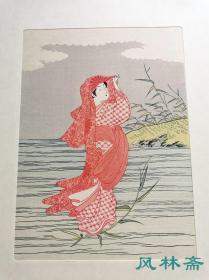 浮世绘六大家名品选2 铃木春信《见立 达摩一苇渡江图》安达复刻木版画 日本艺术代表之作
