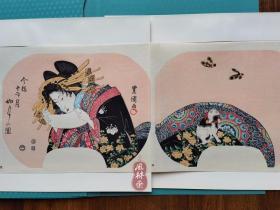 寻艳复寻香-今样十二月2 如月 歌川丰国团扇绘 大判两枚 悠悠洞复刻 日本浮世绘猫与蝴蝶之图