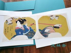 三月三日三味线-今样十二月3 弥生之月 八重之樱 歌川丰国团扇绘 大判两枚 悠悠洞复刻 日本浮世绘