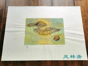 日本创作版画6 限定45 装饰挂画性价比之选