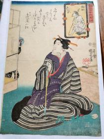 歌川国芳《艳姿十六女仙 铁拐李》中国八仙神佛传说 与日本浮世绘美人、子供绘之巧妙结合