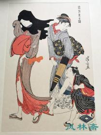 浮世绘六大家名品选4 鸟居清长《风俗东之锦》日本美人画代表作 安达复刻木版画