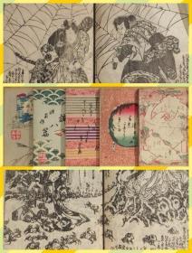 歌川国贞《白缝物语》江户原版画绘本 五编百图 不全 日本最长合卷小说
