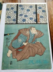 歌川国芳役者绘 特价 三枚中之一枚 小纹和服与蓝染屏风之看点 江户原版 日本浮世绘木版画