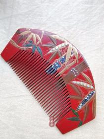 生漆莳绘螺钿竹纹样栉 梳子 赤色大漆 日本漆器艺术品