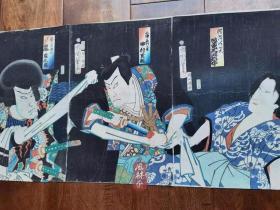 浮世绘之骷髅《镰仓三代记》木村重成之忠勇 大判三枚续 丰原国周役者绘 江户末年原版画